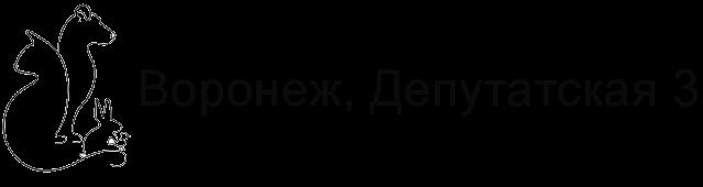 Ветеринарная клиника Фауна в Воронеже